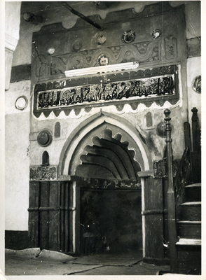 Mirhab of the Jama Mosque, 1968 (Photo: N. Chittick, Courtesy of BIEA)